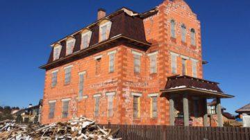 Экспертиза жилого дома для суда