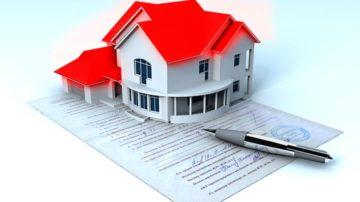 Оформление пакета документов на строительство жилого дома