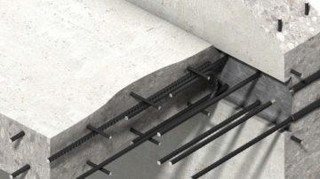 Определение арматуры в бетоне